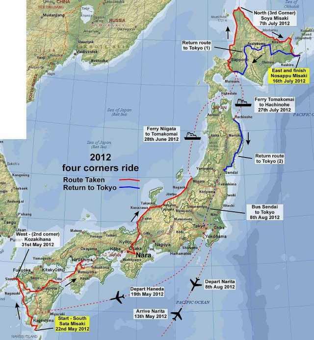 The actual route taken.