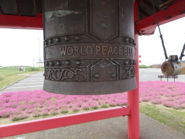 WoWorld Peace Bell at Sōya Misaki, similar to the one at Chch.