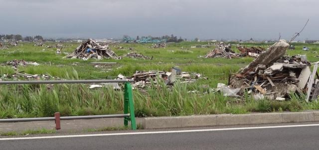 The debris lying in the fields in 2011 has been cleared now.