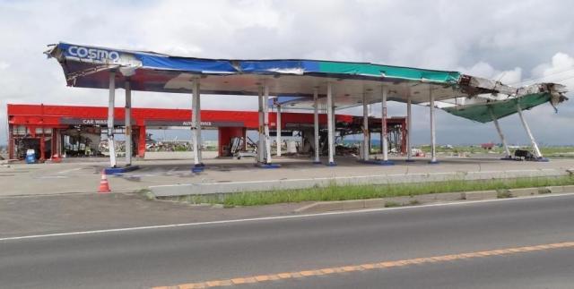 Arahama's petrol station remains untouched.